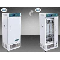 Wholesale Laboratory Equipment biochemical incubator from china suppliers