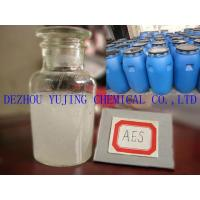 Wholesale Sodium Alcohol Ether Sulphate(AES) from china suppliers