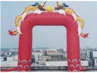 Wholesale double Dragons win Pearl Arch[IM-002] from china suppliers