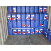 Wholesale Organic Chemicals Glacial Acetic Acid from china suppliers