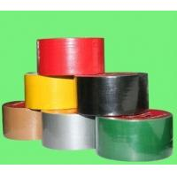 Wholesale Cloth gaffer tape from china suppliers
