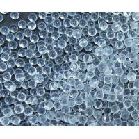 China sand blasting glass bead on sale