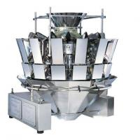 Wholesale HS-14 heads combination weigher from china suppliers