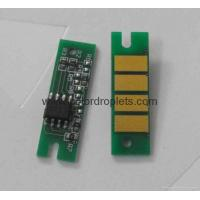 Buy cheap Chip for Ricoh GC31 from wholesalers