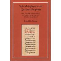 Sufi Metaphysics and Qur'anic Prophets