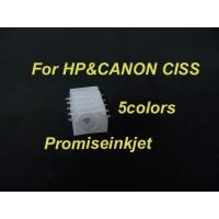 Wholesale The new and hot products Damper For CANON、HP CISS 5color from china suppliers