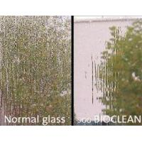 Activ Clear