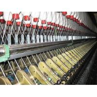 Wholesale Cor-spun Yarn Devices from china suppliers