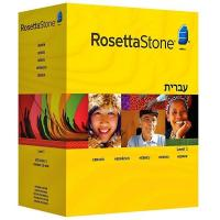 Wholesale Rosetta Stone  by Hebrew from china suppliers