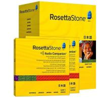 Wholesale Rosetta Stone  by Japanese from china suppliers