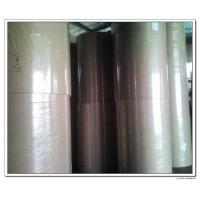 Wholesale 90gsm Fluting Medium from china suppliers