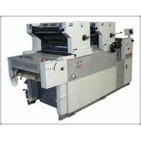 Wholesale Offset Printing Machine Two Color Offset Printing Machine from china suppliers