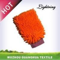 Wholesale Microfiber glove from china suppliers