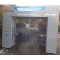 Wholesale Vehicle Washing Machine Products Brush Car Wash Station Automatic Reciprocating from china suppliers