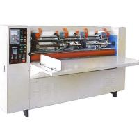 Wholesale BFY thin blade slitting creasing machine from china suppliers
