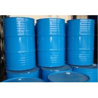 Wholesale ester butyl phthalate from china suppliers