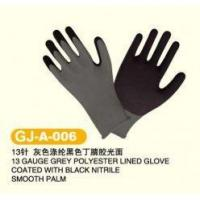 Coated Work Glove CE