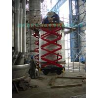 Wholesale Scissors Aerial Platforms from china suppliers