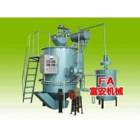 Small coal gas generating furnace