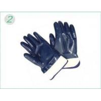 Wholesale Cut Resistance Heavy Duty Nitrile Coated Work Gloves With Soft Jersey Liner from china suppliers
