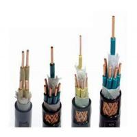 Wholesale power cable PVC Insulated&Sheathed Control Cable from china suppliers
