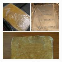 Wholesale Industrial Grade SBR from china suppliers