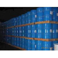 Wholesale Isobutyl acetate-IBAC from china suppliers