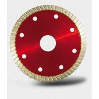 Wholesale Hot Pressed Sintered Super Thin Turbo Blade from china suppliers