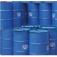 Wholesale Textile Chemicals from china suppliers