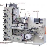 Wholesale RY320-5C Full-automatic Flexo printer from china suppliers