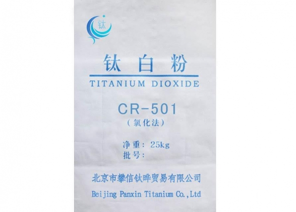 Quality Chlorination process CR-501 for sale