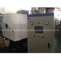Wholesale food, feed and pharmaceutical industry rotating drum crystal Infrared crystal dryer from china suppliers