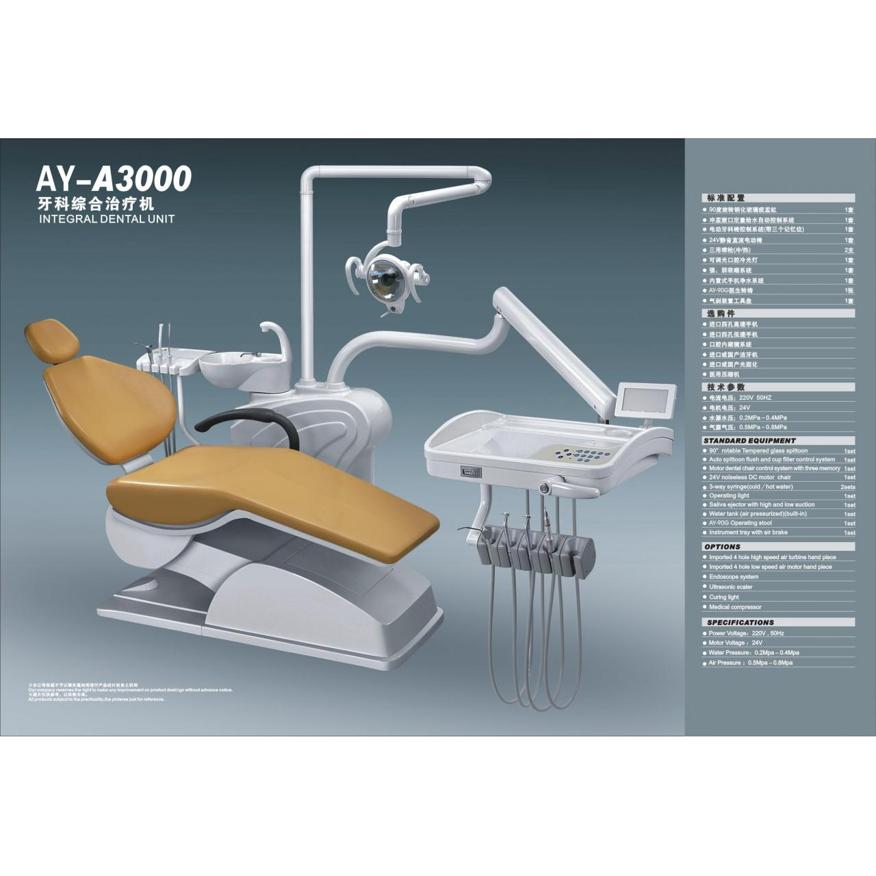 China Dental chair Product dental chair wholesale
