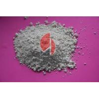 Wholesale Ttetrabenzyl Thiuram Disulfide(TBzTD) from china suppliers