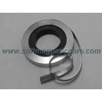 Wholesale Fe-base amorphous alloy strip from china suppliers