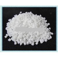 Wholesale polypropylene from china suppliers