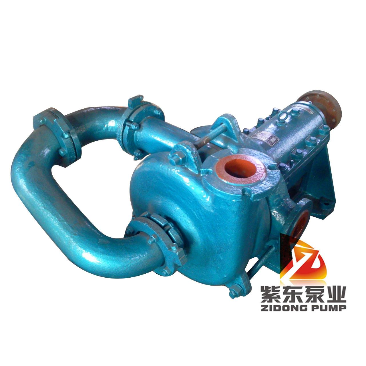 Wholesale Filter Press Feeding Slurry Pump from china suppliers