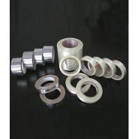 Wholesale Tapes from china suppliers