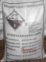 Wholesale Water treatment chemicals Potassium Hydroxide from china suppliers