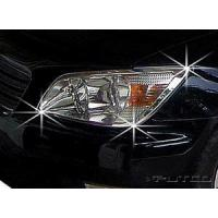 Wholesale Chrome Trim Accessories Putco Head Lamp Overlays and Rings from china suppliers
