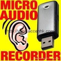 Absolute audio recorder 7.1.3