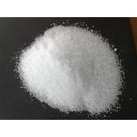 Wholesale Citrates Potassium citrate from china suppliers
