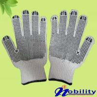 Wholesale Dotted Glove from china suppliers