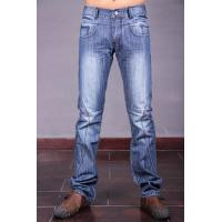 Buy cheap Bootcut jeans Bootcut jeans from wholesalers