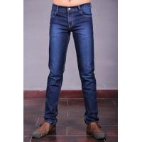 Buy cheap Slim jeans Slim jeans from wholesalers