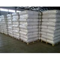 Wholesale Chemical products Lubricants dedicated fumed silica, H-100 from china suppliers