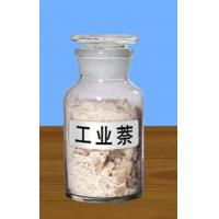 Wholesale Water treatment chemicals curde napthalane from china suppliers