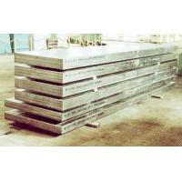 Wholesale Steel Slab Steel Slab from china suppliers