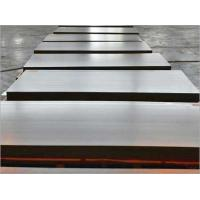 Wholesale Hot Rolled Steel Plate Hot Rolled Steel Plate from china suppliers