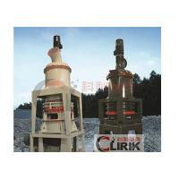 Wholesale Sandstone mill from china suppliers